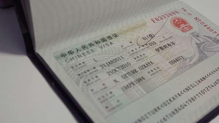 Çinden Hong Konga Hong Kongdan Çine Geçiş