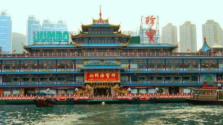 Hong Kong Jumbo Restaurant1