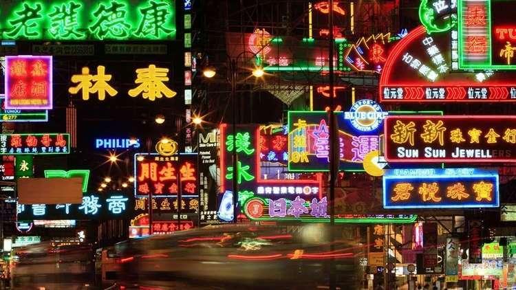 Hong Kongda Alışveriş