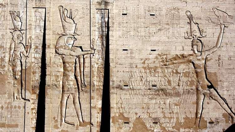 Horus Efsanesi