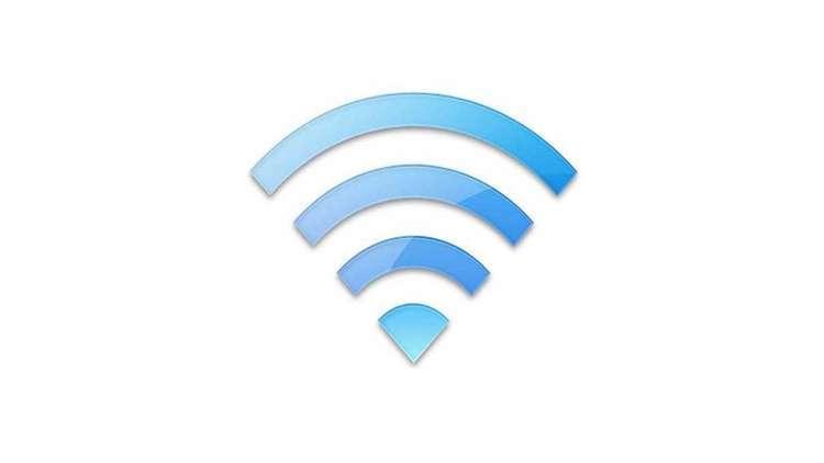 Japonyada Ücretsiz Wi Fi