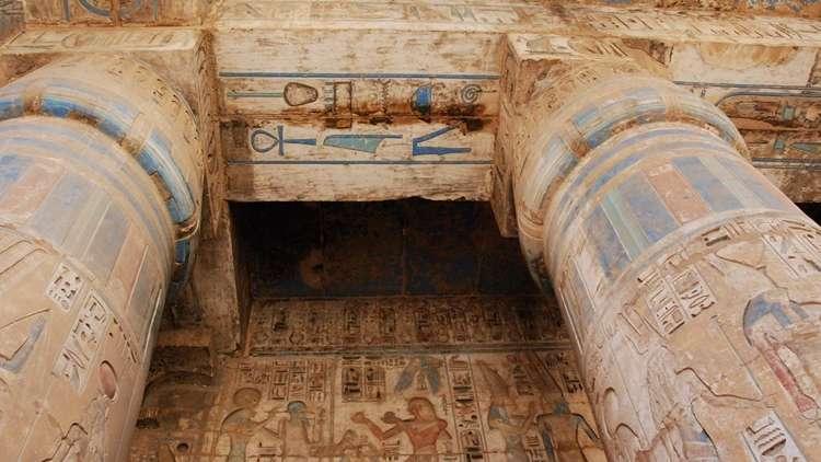 Mısır Hiyeroglifleri
