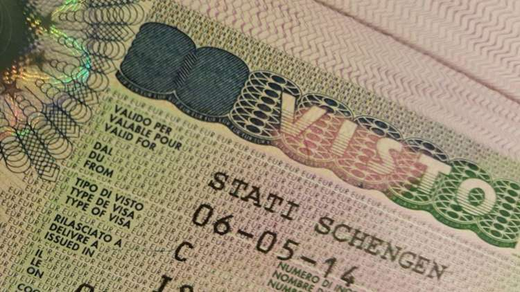 Schengen Vizesi Nedir
