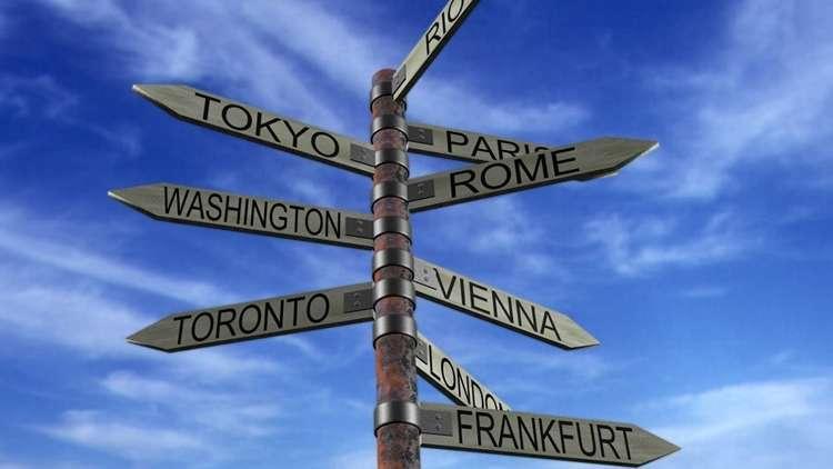 Seyahate Gideceğimiz Yeri Nasıl Belirlemeliyiz