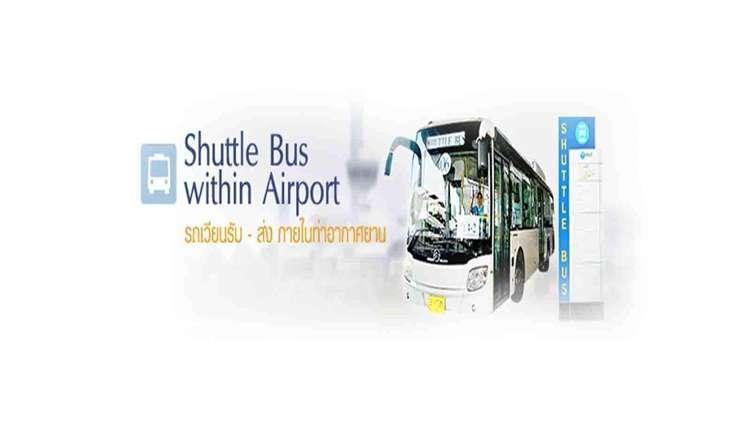 Suvarnabhumi Havalimanından Don Muang Havalimanına Ulaşım
