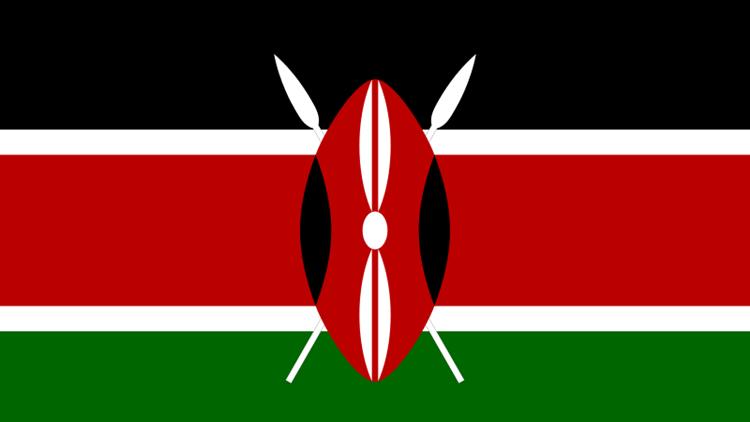Kapıda Kenya Vizesi