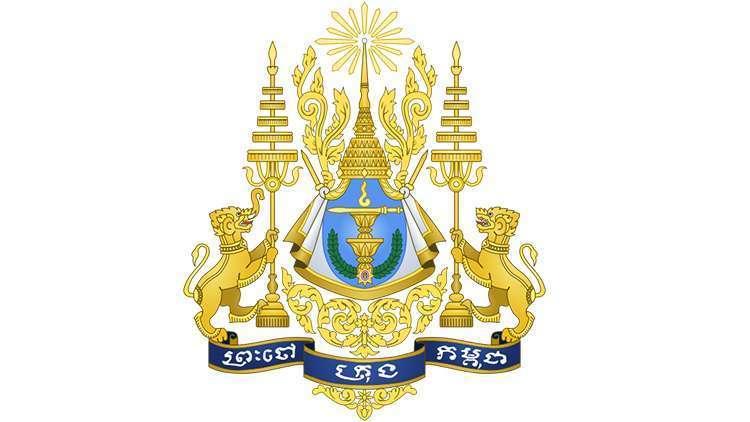 Kamboçyaya Nasıl Gidilir