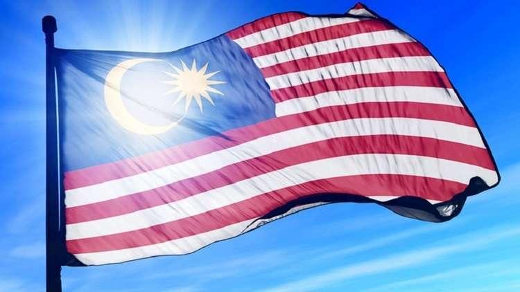 Malezya Ne Zaman Gidilir