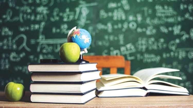 2019 2020 eğitim yılı tatilleri ne zaman