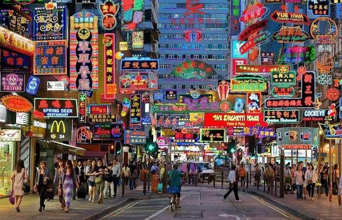 TSIM SHAU TSUI HONG KONG